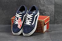 Мужские  кроссовки Vans Old Skool. Синие с белым. Код товара: Д - 5001