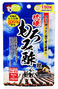 Japan Gals Экстракт уксуса мороми Черный уксус: красивая и здоровая кожа 270 мг, 150 таблеток на 30 дней