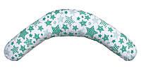 """Подушка-банан для вагітних та годування """"Relax"""", зелені зірки на білому, фото 1"""