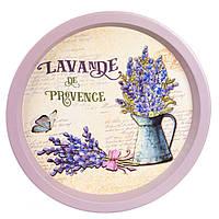 """Круглый металлический поднос """"Lavande de Provence"""" (33 см.), фото 1"""