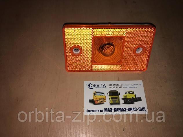 4462.3731-02 Фонарь габаритный боковой 24В МАЗ, КАМАЗ, Грузовые Авто (оранжевый)