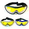 Очки защитные на резинке с желтыми линзами