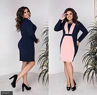 Платья большие ,офисное батальное платье ,платья батальные модные,одежда больших размеров ,красное платье