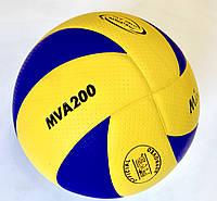 Мяч волейбольный MVA-200, фото 1