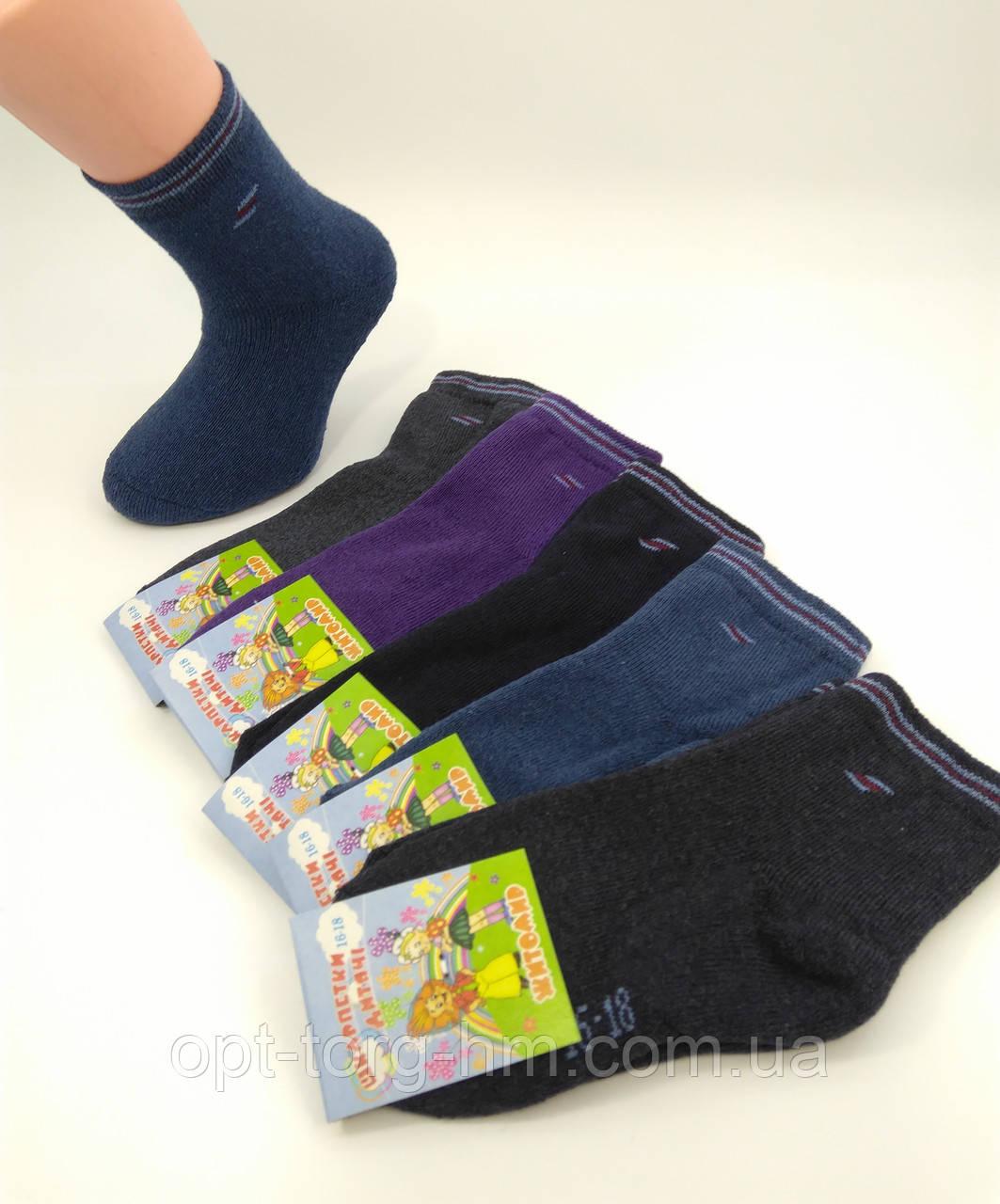 Махровые носки детские Микс чистые 16-18 (25-28 обувь)