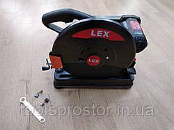Пила монтажная отрезная по металлу LEX 8011B : 2900Вт | Гарантия 1 год - привод ремень