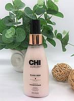 Chi Luxury Black Seed Oil Leave-In Conditioner Mist - Незмивний кондиціонер з олією чорного тмину, 118 мл
