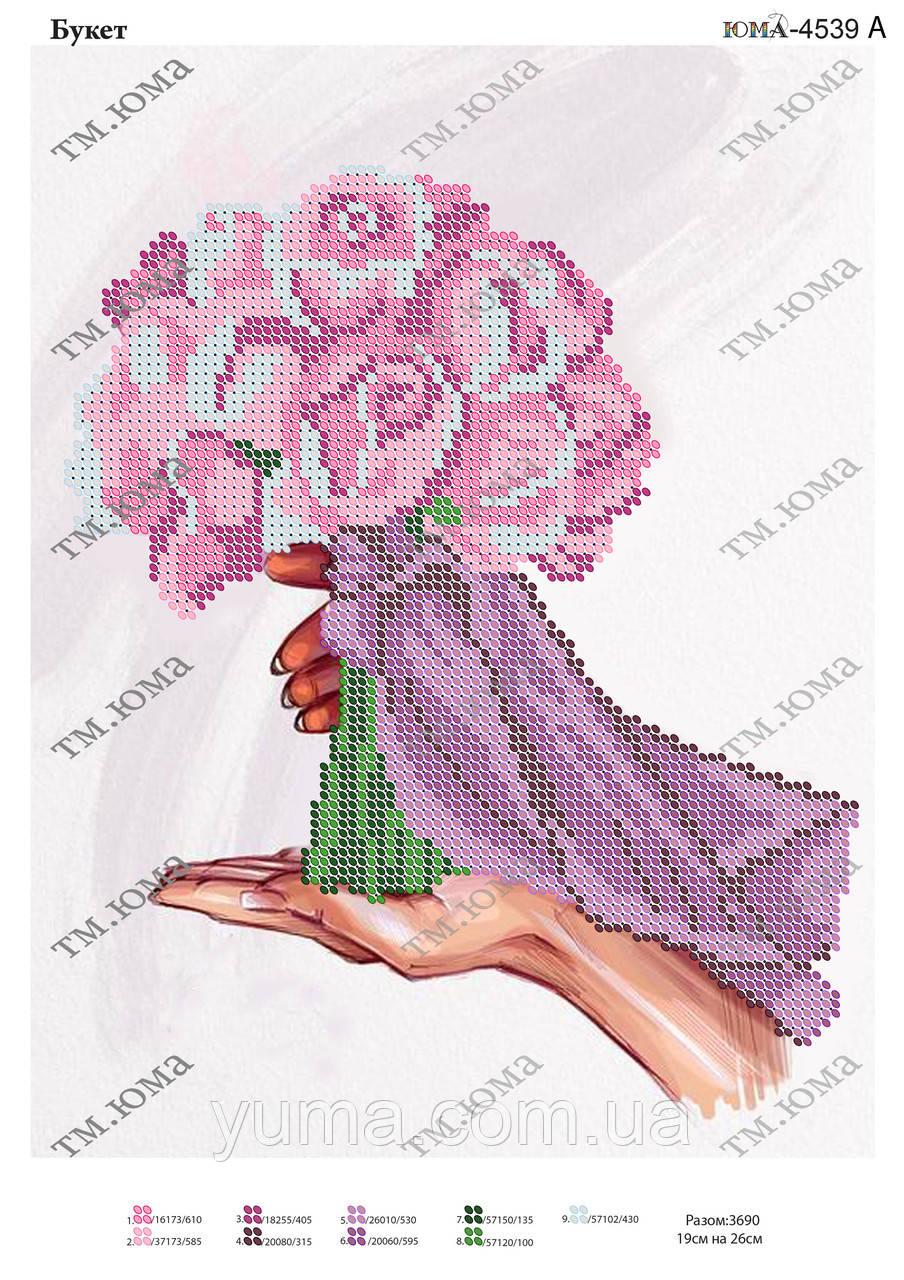 Схема для вышивки бисером Букет