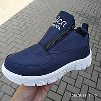 Дутики жіночі черевики 310 сині/біла підошва