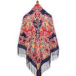 Кружевной 951-14, павлопосадский платок (шаль, крепдешин) шелковый с шелковой бахромой, фото 3