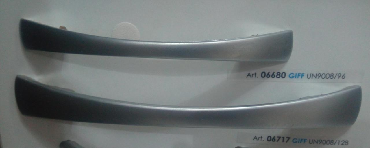 Ручка меблева скоба GIFF UN9008 матовий хром