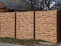 Секция бетонного забора (глухая)  «сланец без бортика»