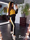 Женский спортивный костюм с капюшоном  (в расцветках), фото 10