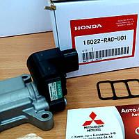 Клапан холостого хода Honda Accord 2,0 CL,CM 2003-2008 16022RACU01