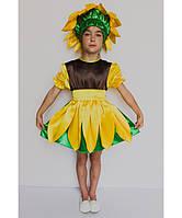 Карнавальний костюм Соняшник на ріст 95-120см