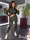 Женский стильный костюм с контрастными вставками: укороченный бомбер и брюки (в расцветках), фото 4