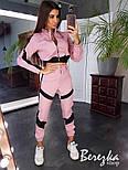 Женский стильный костюм с контрастными вставками: укороченный бомбер и брюки (в расцветках), фото 9