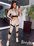 Женский стильный костюм с контрастными вставками: укороченный бомбер и брюки (в расцветках), фото 7