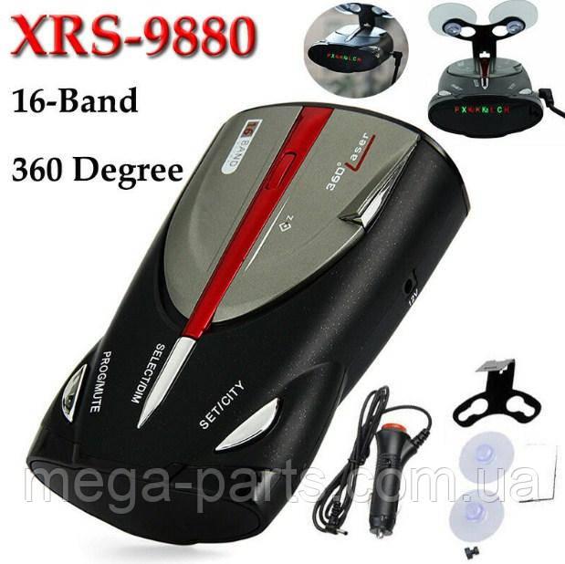 Cobra XRS 9880 Автомобильный Антирадары  Radar Detector Русский голос  Авто 360 градусов  16 BAND ultra