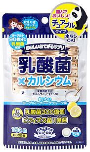 Japan Gals Кальций+витамин D3+бифидобактерии, жевательные таблетки для детей и взрослых, 150 таблеток