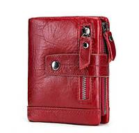 Кошелек портмоне женский кожаный  (красный)