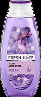Гель для душа Relax 400 мл Fresh Juice, фото 1