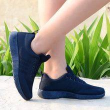 Женская спортивная обувь Украина