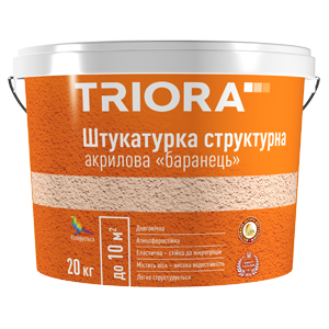 "Штукатурка структурна акрилова ""баранець"" TRIORA (1,5мм)"