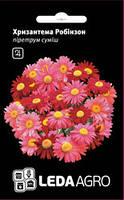 Семена хризантемы Робинзон, 0,4 гр., пиретрум смесь