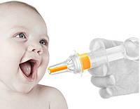 Шприц силиконовый для ввода прикорма лекарств кормления ребенка шприц силіконовий для дітей