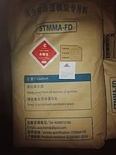 Полистирол метилметакрилат STMMA-FD сополимер для ЛГМ