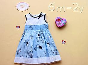 Детское платье для девочки Одежда для девочек 0-2 BRUMS Италия 131BEIA002