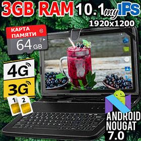 Мощный планшет - телефон с 3GB ОЗУ - MT104  - 4G IPS 10''+Карта памяти 64GB и Чехол-клавиатура в подарок!