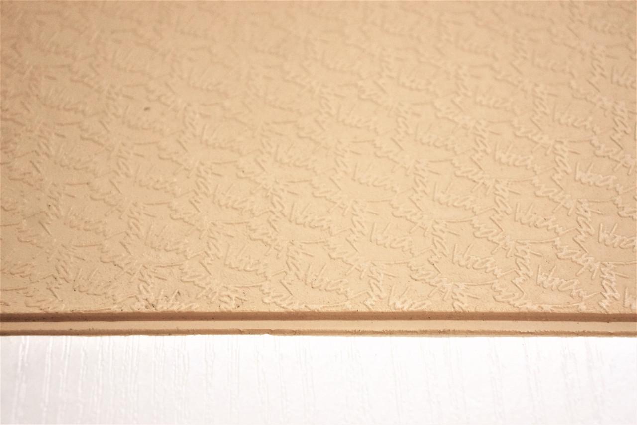 Резина подметочная VIBRAM FIRMINA  940*600 т.1,8 мм. Бежева