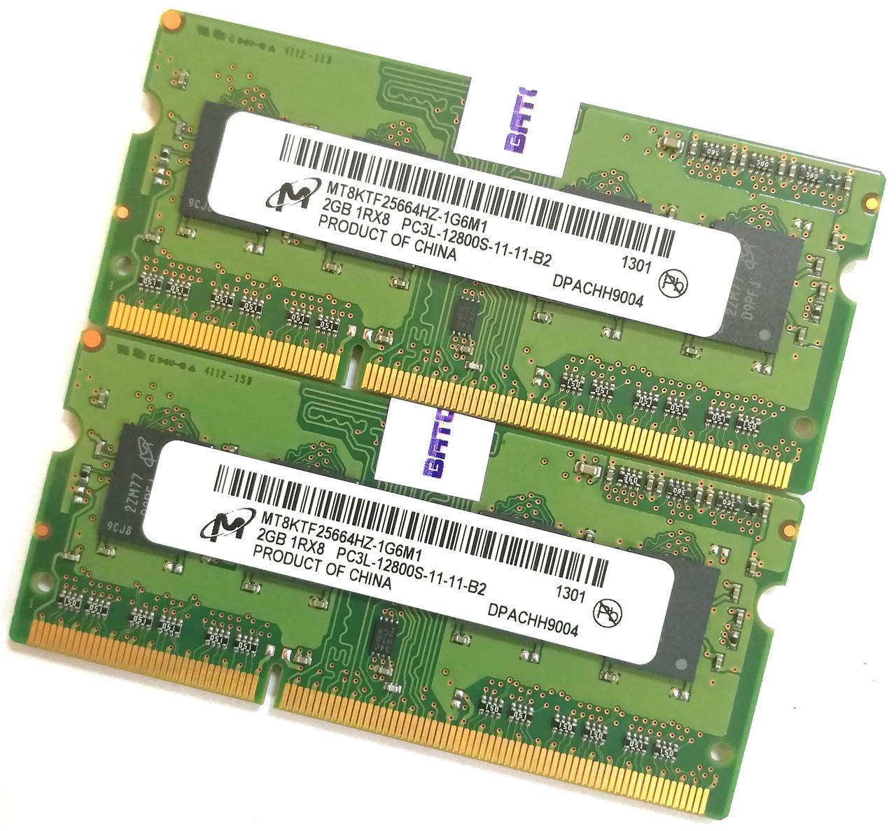 Оперативная память для ноутбука Micron SODIMM DDR3L 4Gb (2Gb+2Gb) 1600MHz 12800 CL11 (MT8KTF25664HZ-1G6M1) Б/У