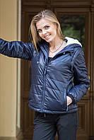 Куртка Freever женская  т.синяя 8117, фото 1