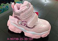 Детская демисезонная обувь для девочек оптом Размеры 25-30