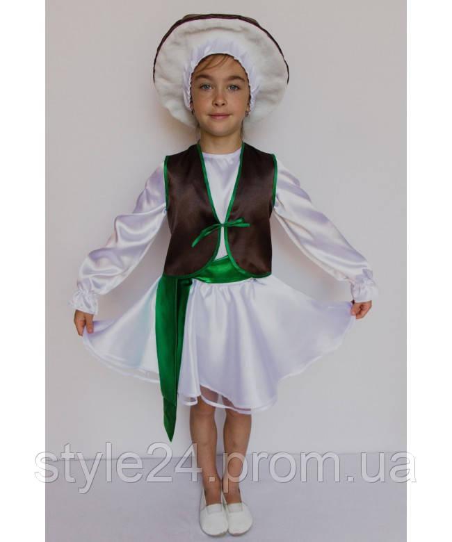 Карнавальний костюм Боровика на ріст 95-120см