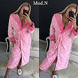 """Женский розовый теплый длинный халат с поясом с поясом и капюшоном """"Звезды"""", фото 2"""