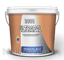 Водоэмульсионная интерьерная краска наивысшего качества для всех типов стен 3008 Ultrapal Stancolac, 9л