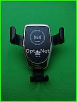 10W QI Автомобильный держатель - Беспроводное быстрое зарядное устройство