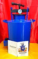 Автоклав для мяса (птицы, рыбы, говядины,свинины). Бытовой (электрический). Объем 30 литров.