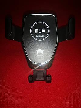 Автомобільний тримач з бездротовою зарядкою HZ