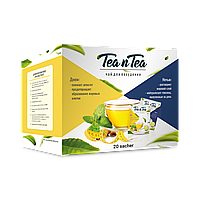 Tea n Tea - чай для схуднення, фото 1