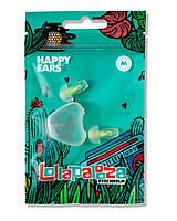 Беруши универсальные Happy Ears Lollapalooza green (Medium), Швеция., фото 1