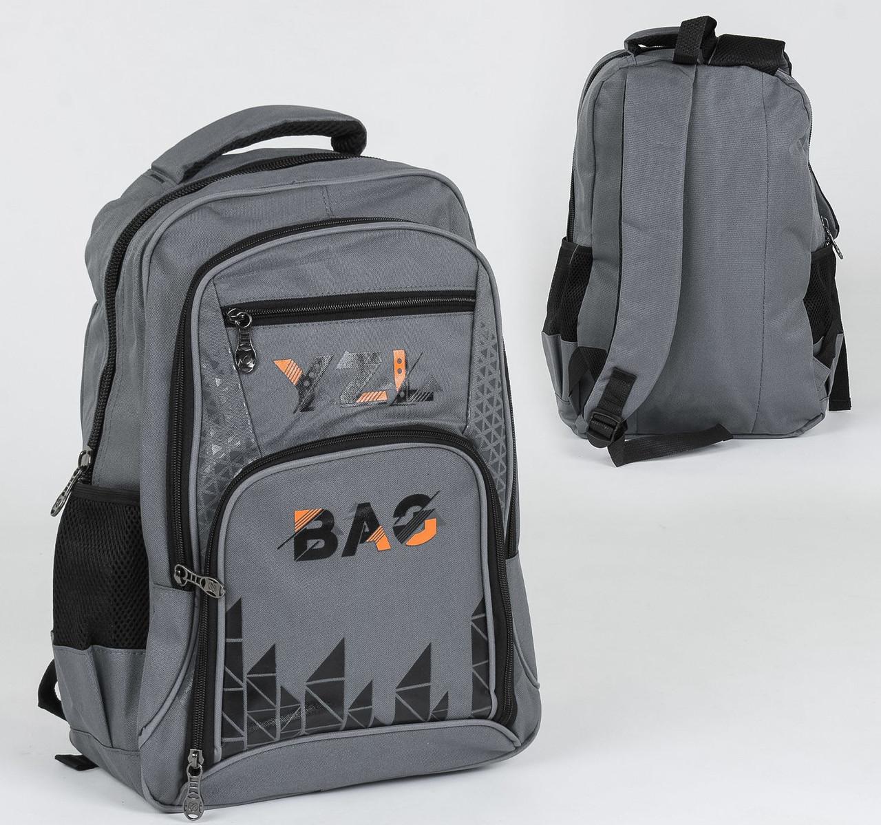 Школьный серый рюкзак для мальчика (2 отделения, 4 кармана, мягкая спинка)