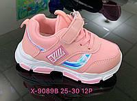 Детские кроссовки для девочек оптом Размеры 25-30