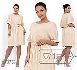 Платье-мини с цельнокроенным верхом, карманами и резинкой с поясом по талии, 2 цвета, фото 2