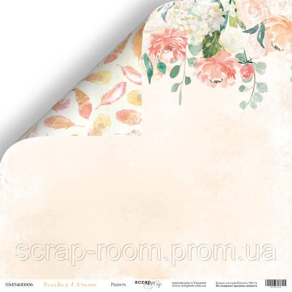 Лист двусторонней бумаги 30x30 от Scrapmir Радость из коллекции Peaches & Cream