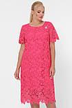 Нарядное платье Элен мелкие цветы коралл, фото 6
